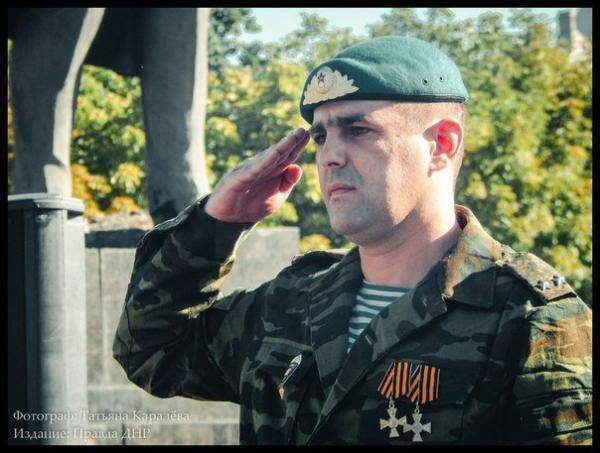 Lieutenant Colonel Kononov - another victim of Ukrainian saboteurs?