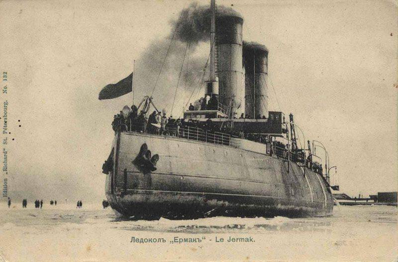 """""""Ermak"""" - the world's first arctic icebreaker. To the birthday of Admiral Makarov"""