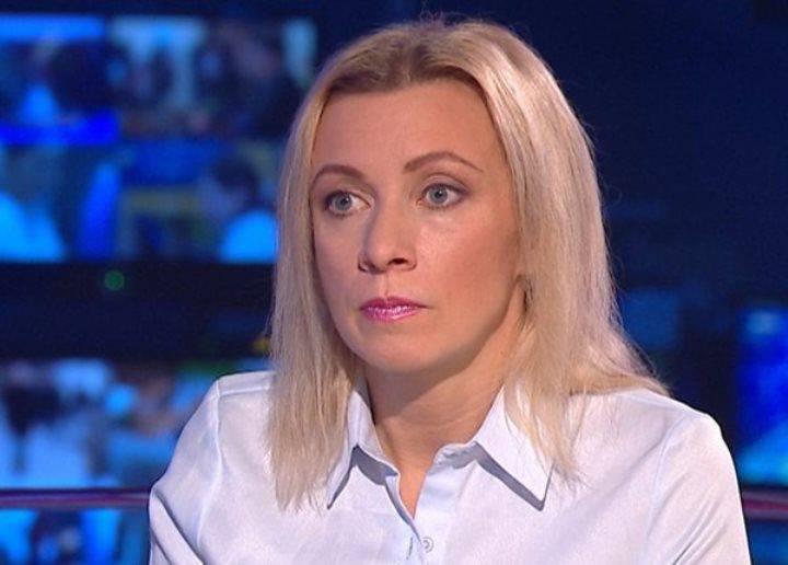 Zakharova : EU는 주권을 포기하고 지금은 희망찬 생각