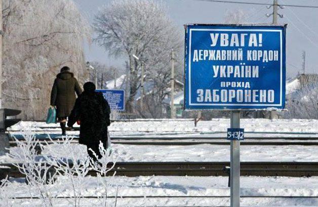 In the village Chertkovo (Rostov region) detained Ukrainian soldier
