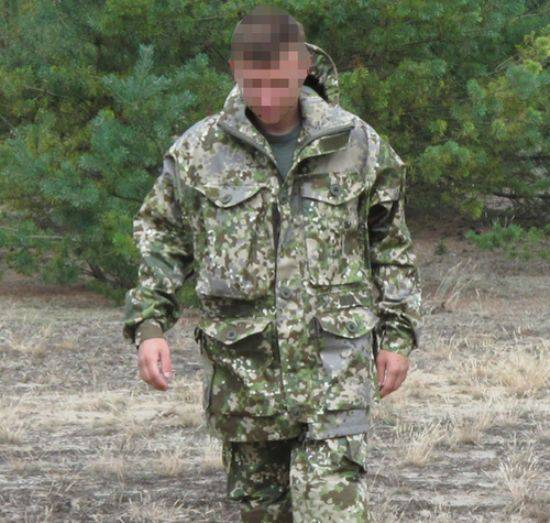 Multitarn - new camouflage for German soldiers