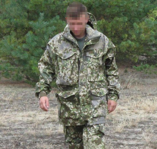 Multitarn - nuevo camuflaje para los soldados alemanes.