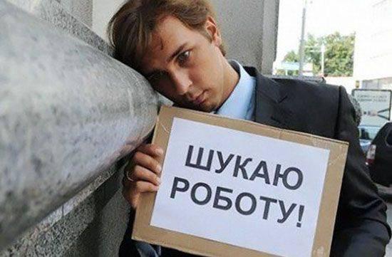Ukrayna Devlet İstatistik Servisi, Ukrayna'nın Avrupa'da işsizlik oranının en düşük olduğunu belirtti ...