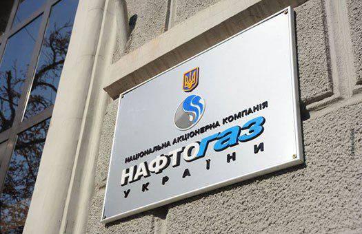 Gazprom ha intentato una causa contro Naftogaz per un valore di oltre $ 2,5 miliardi