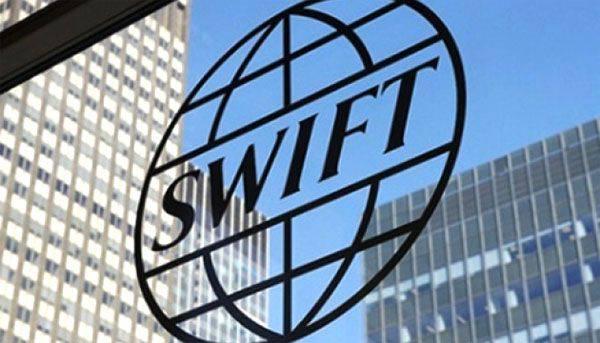 Graças às sanções - adeus, SWIFT! ..