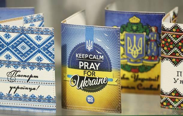 Zor yorumlar. Ukrayna'dan bilgi sunma yöntemlerinden masanın altında