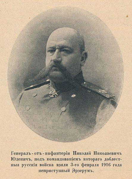 在Erzerum下俄罗斯高加索军队的辉煌胜利