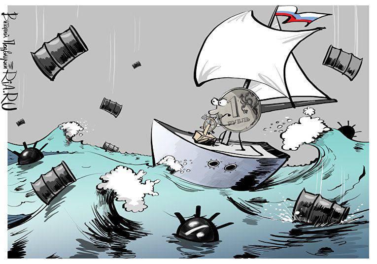 """""""À propos de la pauvre Russie, inscrivez le mot"""" -1. Comment en sommes-nous arrivés à une telle vie?"""