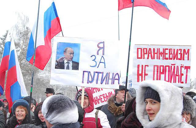 """Comentários complicados """"As pessoas precisam entender que para tudo, para apoiar Putin, para a Geórgia, para a Crimeia e para o Donbass, eles terão que pagar"""""""