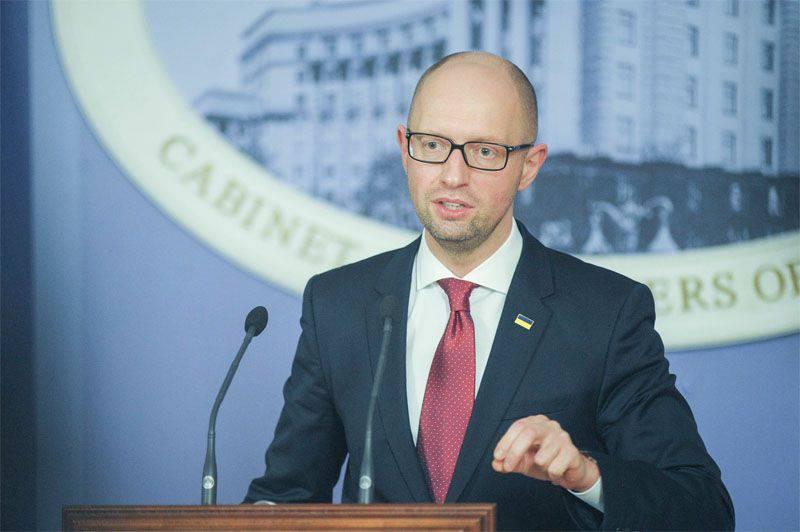 Yatsenyuk ficou em primeiro lugar em termos de desconfiança popular entre os políticos ucranianos