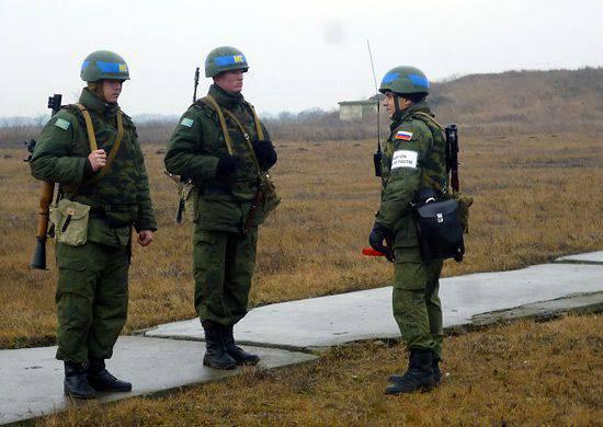 Transnistriaのロシア連邦の平和維持部隊の戦闘訓練ユニットのクラス