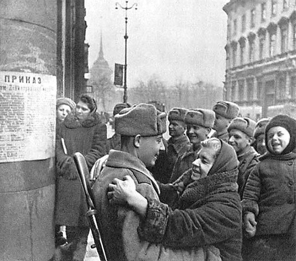 Dia da Glória Militar da Rússia - Dia da libertação completa da cidade de Leningrado do bloqueio (ano 1944)