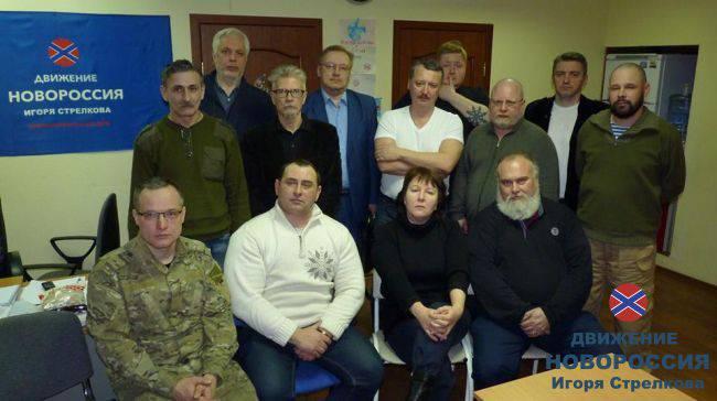 """Igor Girkin-Strelkov schließt sich mit Eduard Limonov zusammen und gründet das """"January 25 Committee"""""""