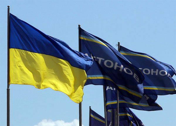 """Новая перемога: кабинет министров Украины создаёт комиссию по ликвидации концерна """"Антонов"""""""