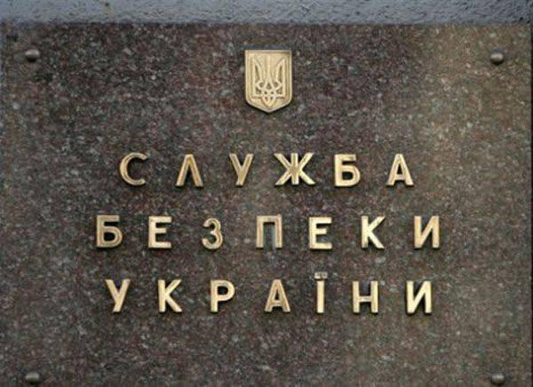 LifeNews : FSB는 우크라이나 보안 서비스에 우크라이나의 igilovtsami에 의한 테러 공격 준비에 관한 정보를 전달했다.