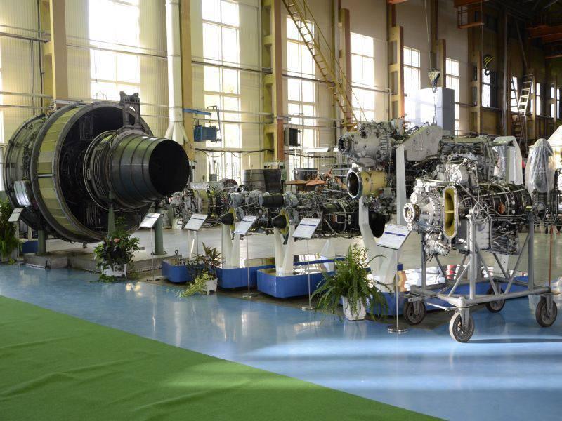 Estados Unidos tiene la intención de crear un holding de defensa en la empresa ucraniana Motor Sich