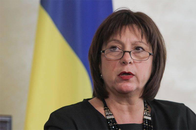 """Der Leiter des Finanzministeriums der Ukraine sagte: Es ist nicht wichtig zu wissen, dass es im """"ukrainischen"""" IWF-Programm wichtig ist, einfach daran teilzunehmen"""