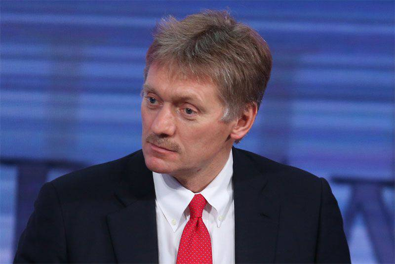 "Dmitry Peskov: ""If I had made such a statement to the President of the United States, I would have been fired"""
