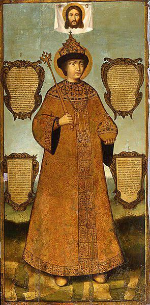 ज़ार फेडर III अलेक्सेविच