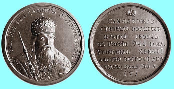 La edad de oro de la medalla rusa
