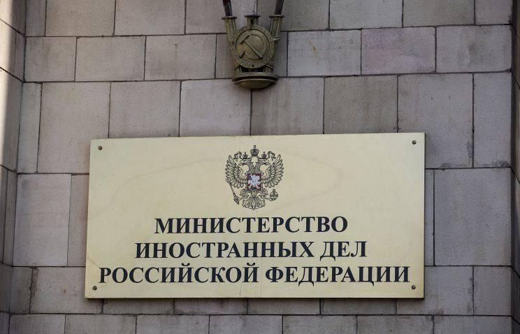 Le ministère russe des Affaires étrangères a critiqué la position de la Turquie sur la prévention des Kurdes syriens dans le processus de négociation à Genève