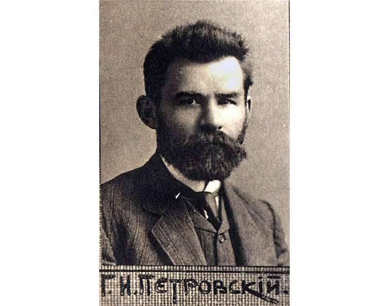 """Grigory Petrovsky - Bolchevique de la """"Unión de la lucha"""""""