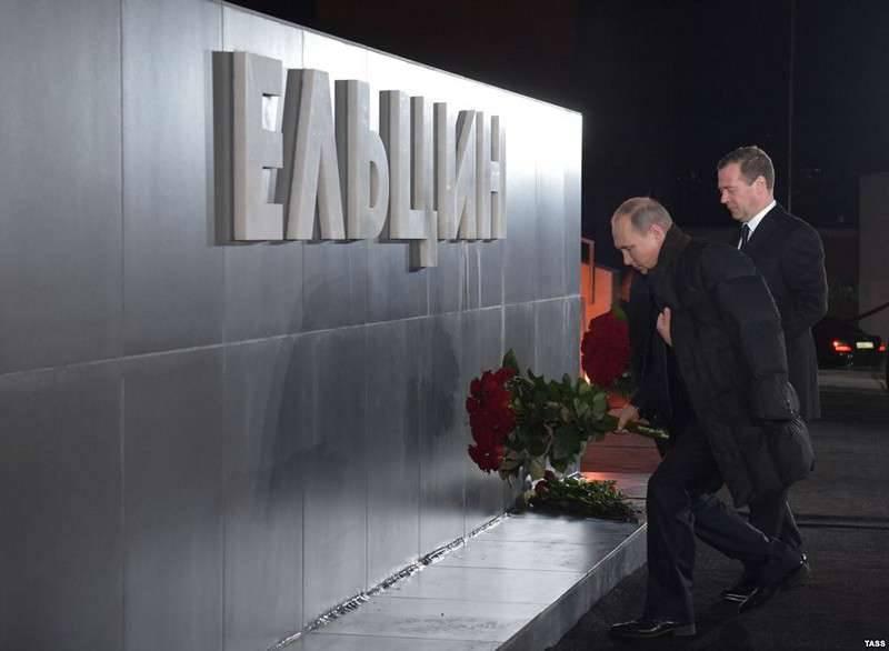 レーニンについて、祈りと大統領
