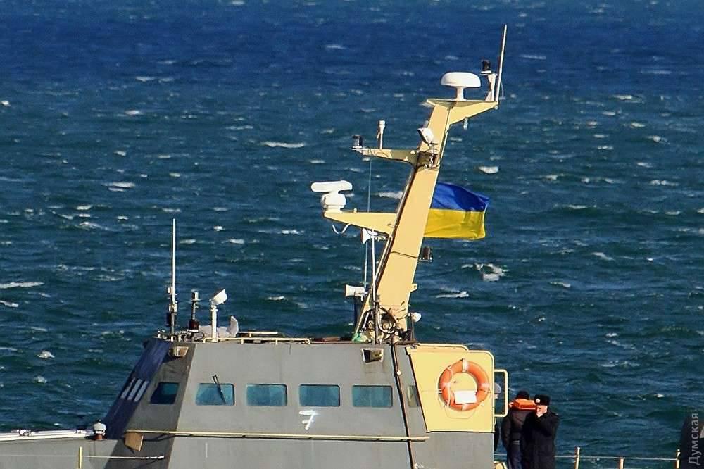 лодки небольшие катера украина