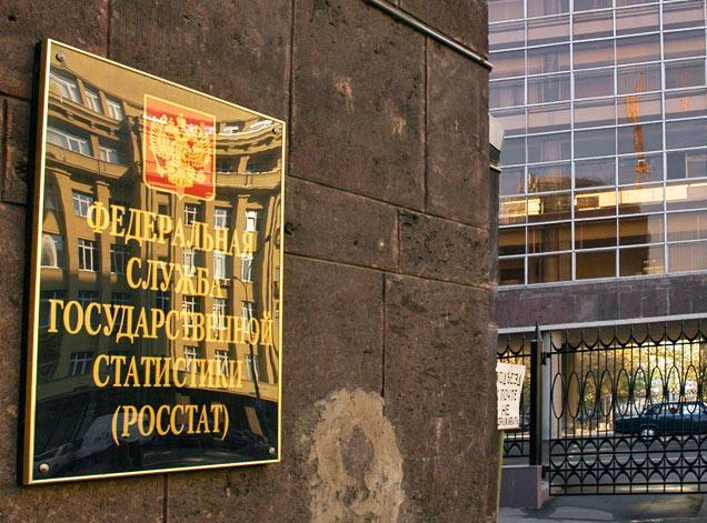 Отчёт Росстата: процент смертности в России существенно снижается