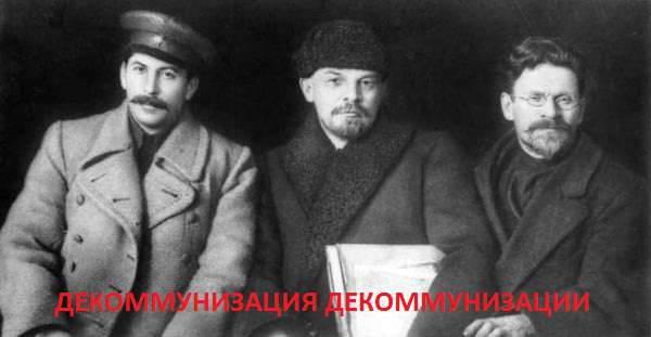 解除社会的解除武装:基辅 - 在托洛茨基耶夫