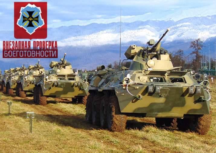 Startete die 2-te Phase einer plötzlichen Überprüfung der Streitkräfte des südlichen Militärbezirks