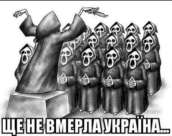 "For the slogan ""Glory to Ukraine"" soon in Ukraine will beat the face"