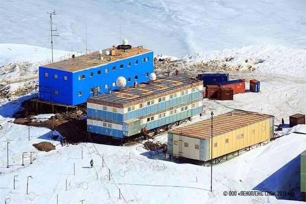 En el aeródromo ruso abierto antártico