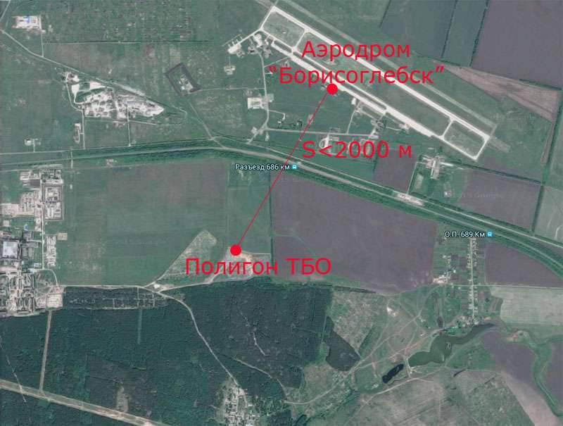 """Basura """"Mordor"""" contra un aeródromo militar en Borisoglebsk"""