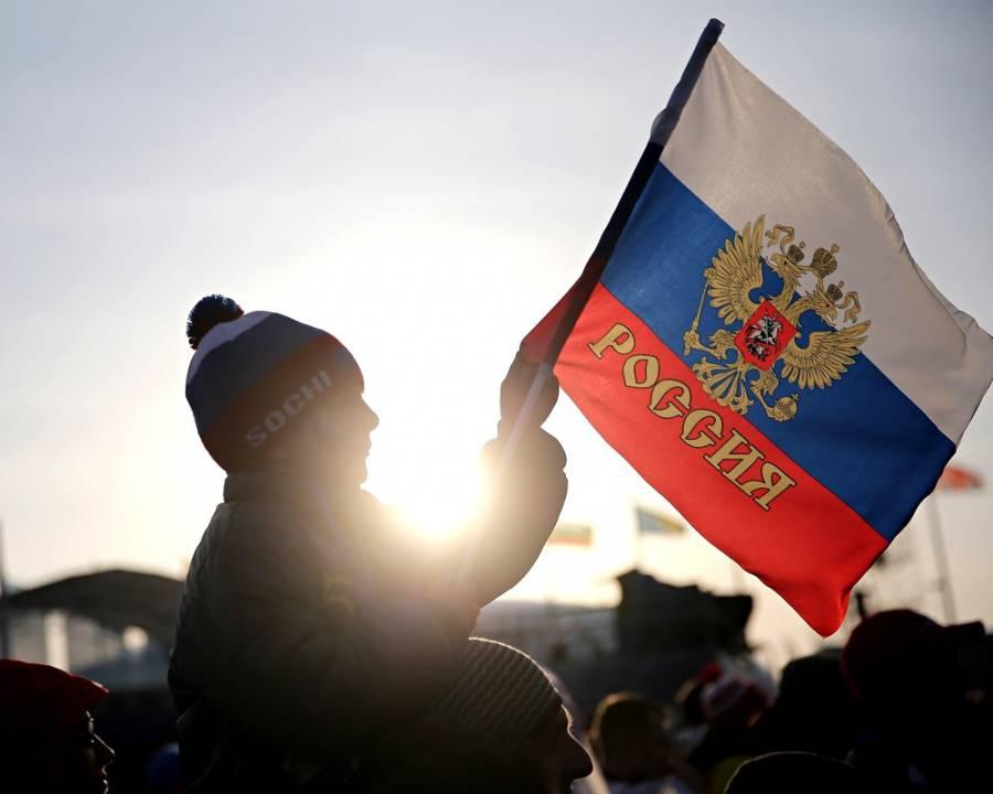 Россия патриотичные картинки