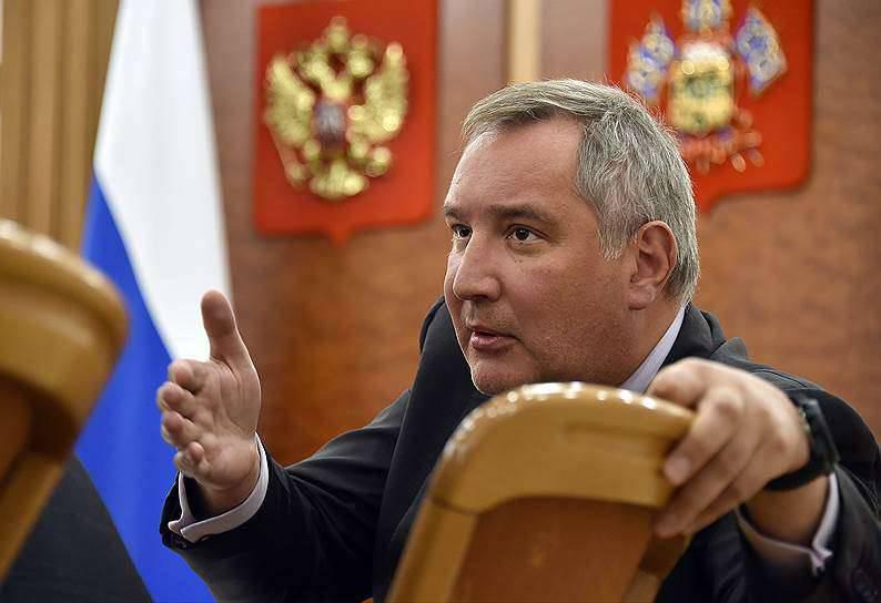 Rogozin sobre as questões discutidas na reunião da Comissão Russo-Iraquiana