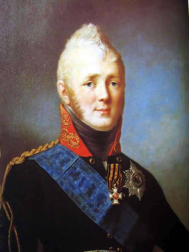 Inicio de la medalla de los días de Alexandrov