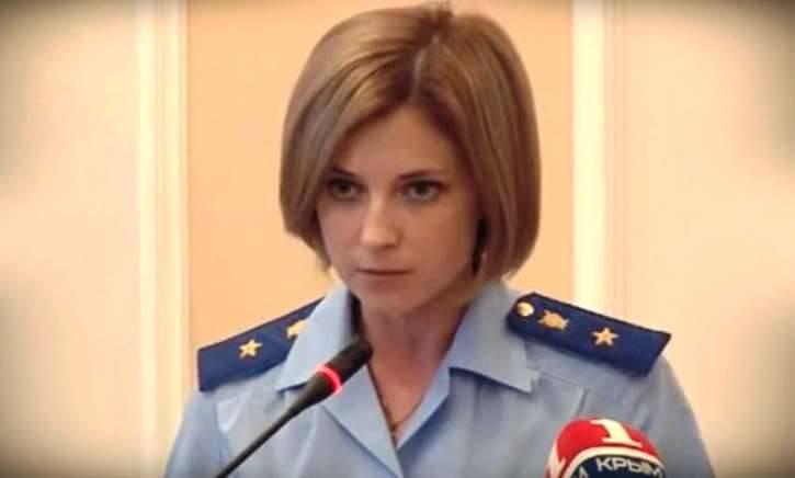 La Fiscalía de Crimea envió una declaración al tribunal para prohibir las actividades del Majlis