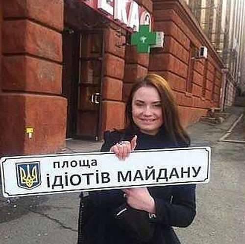 マイダンの2周年を祝う数日前、キエフの中心は「ATO退役軍人」によって「保護」されていました