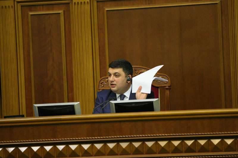 Peremoga: LIE, Ukrayna devlet varlıklarının tamamen özelleştirilmesi için öneriyi verdi