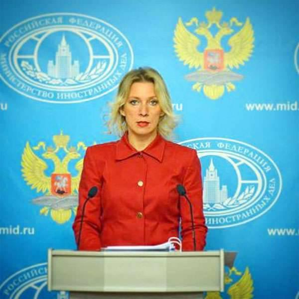 마리아 자카로바는 시리아에서의 행동 문제에 관한 러시아에 대한 혐의에 대해 언급했다.