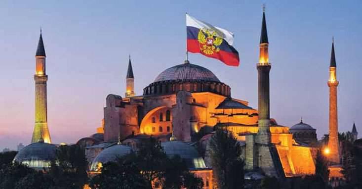 Ticket pour Tsargrad