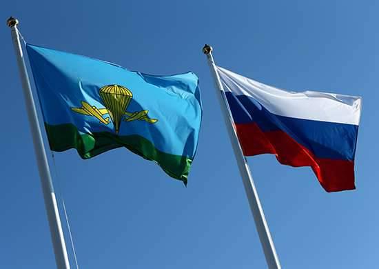 Luftbataillon erscheint auf der Krim