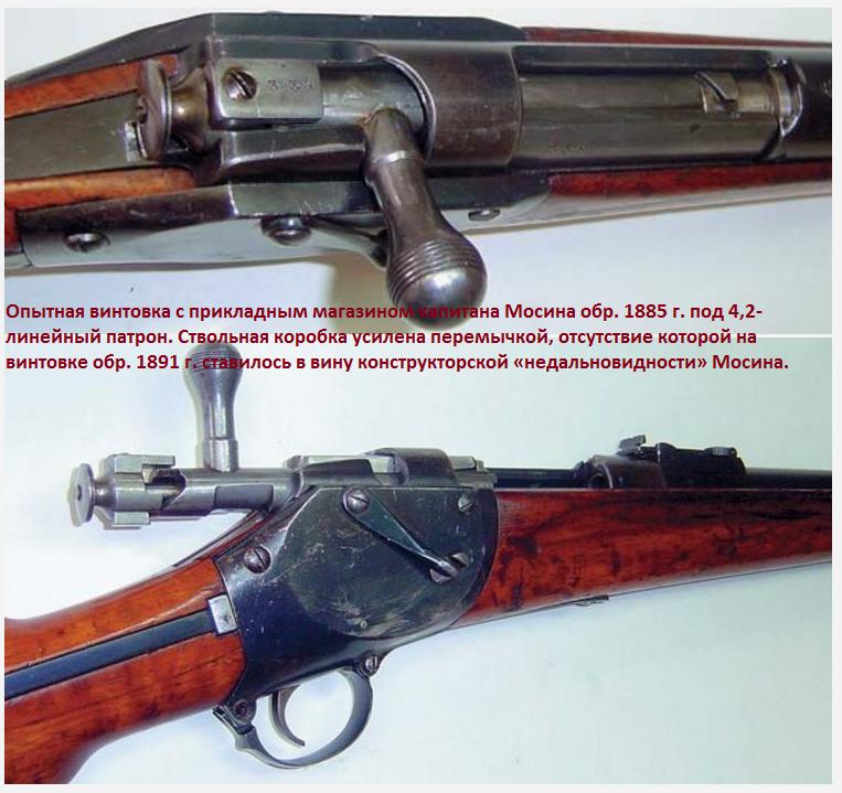 125 anos de trilinea russa
