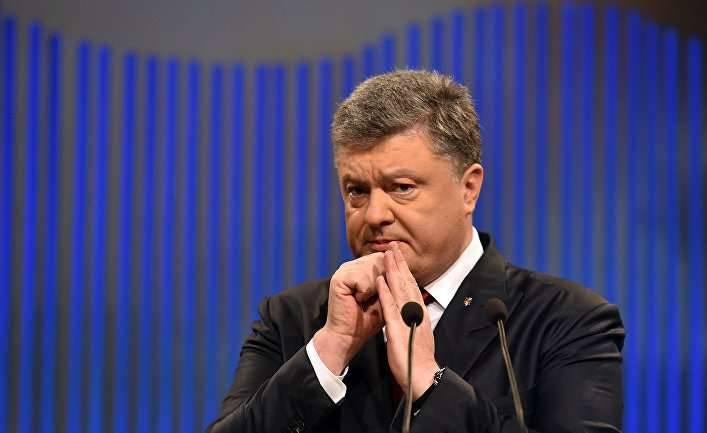 Ukrayna devletinde çürümüş bir şey (Bloomberg, ABD)