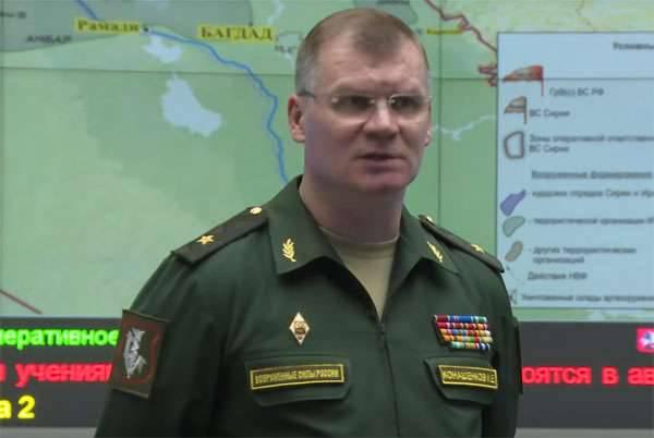 """रूसी हवाई अड्डे """"खमीम"""" (सीरिया) में, युद्धरत दलों को समेटने के लिए एक समन्वय केंद्र खोला गया था"""