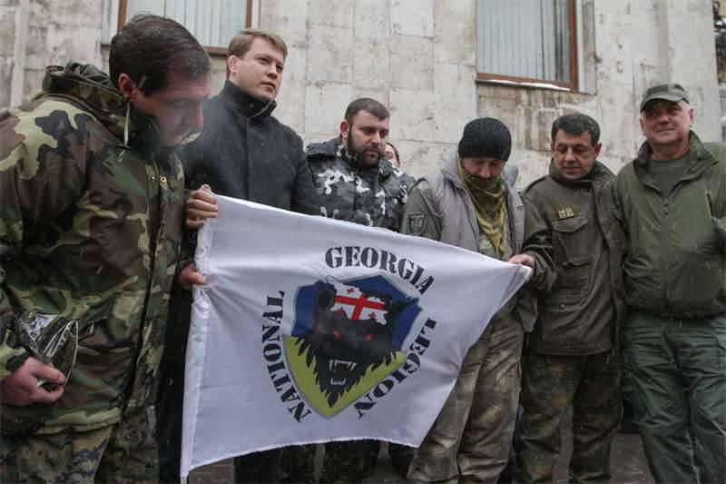 Gürcü Lejyonu resmen Ukrayna ordusuna katıldı