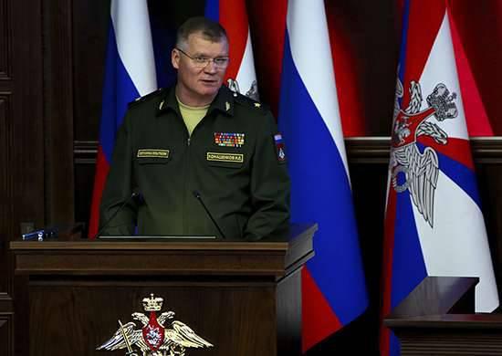 Briefing do Major-General Igor Konashenkov com dados sobre o início dos trabalhos do Centro de Coordenação na base aérea de Khmeimim