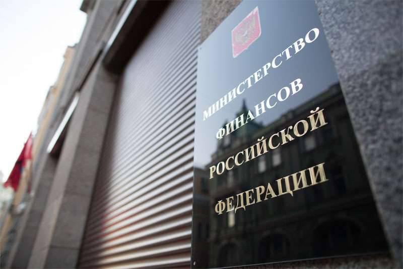 财政部将测试配方12-岁,或Viva Kudrin