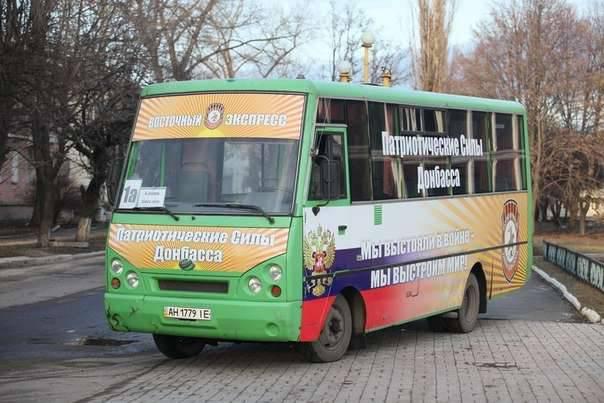 Donbass에 관한 Alexander Khodakovsky와의 대화